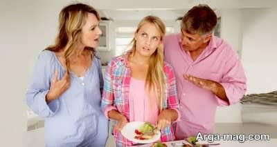 مداخله والدین در ازدواج