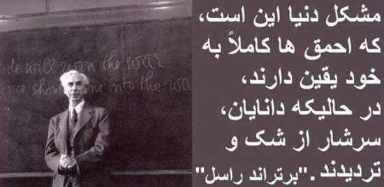 عکس نوشته سخنان بزرگان اهل ادب خارجی و ایرانی