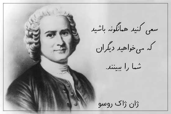 عکس نوشته های سخنان افراد بزرگ علم و دانش و فلسفه