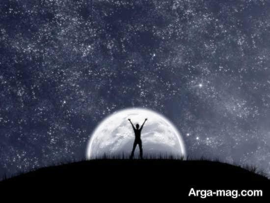 عکس پروفایل دخترونه از ماه