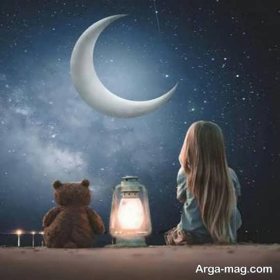 عکس ماه برای پروفایل دخترانه