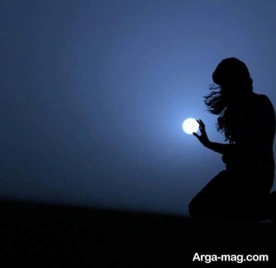 عکس ماه فانتزی برای پروفایل