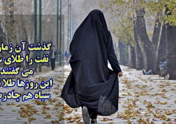 انواع عکس نوشته درباره حجاب با زیبایی و جذابیت خاص