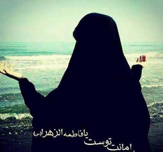 انواع عکس نوشته درباره حجاب با زیبایی و جذابیت