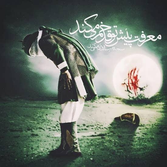 انواع تصویر نوشته درباره حضرت ابوالفضل برای تلگرام
