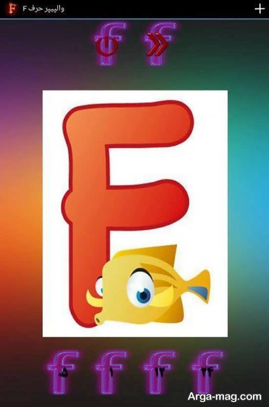 عکس پروفایل فانتزی و زیبا با حروف انگلیسی f