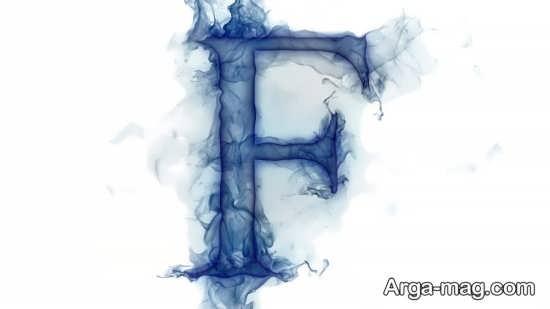 عکس پروفایل حرف f جدید