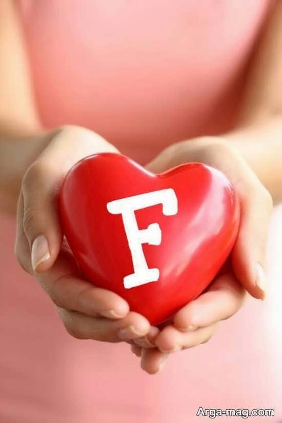 عکس نوشته عاشقانه با حرف انگلیسی f