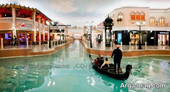 جاذبه های توریستی کشور قطر