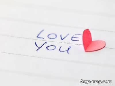متن احساسی عاشقانه