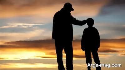 متن زیبا و مفهومی در مورد پدر