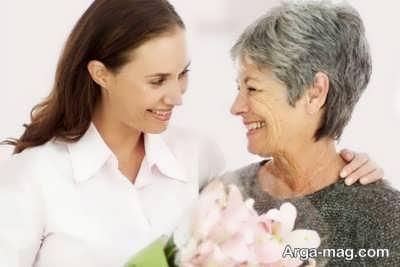 رابطه مادر شوهر با عروس