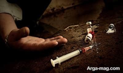 باید ها و نباید ها در رفتار با معتاد