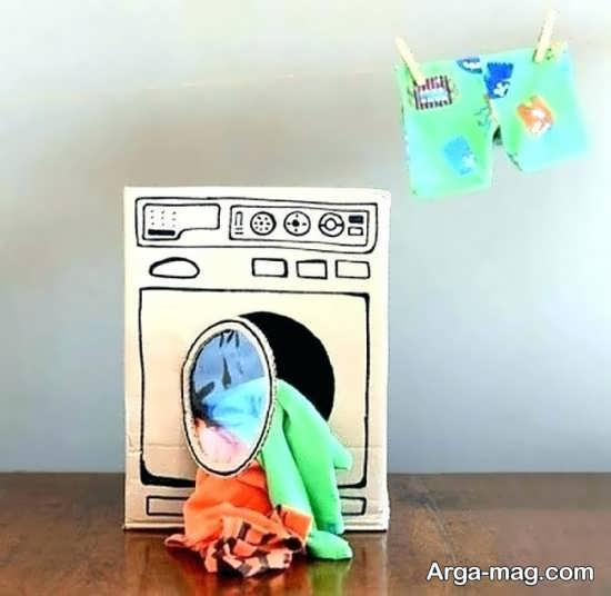 کاردستی جالب ماشین لباسشویی