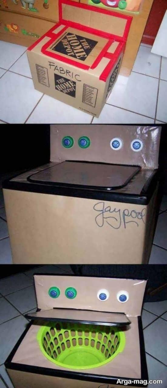 کاردستی شیک و زیبا از ماشین لباسشویی