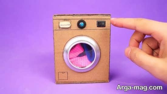 کاردستی زیبا و ساده از ماشین لباسشویی