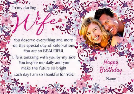 انواع کارت پستال تبریک تولد همسر زیبا و عاشقانه
