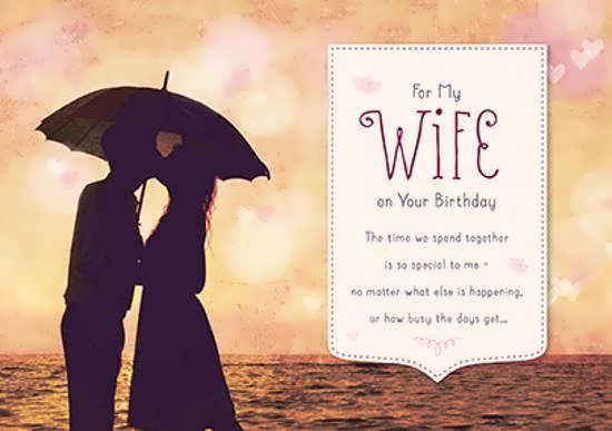 انواع ورقه های کاغذی تبریک تولد همسر زیبا و جذاب