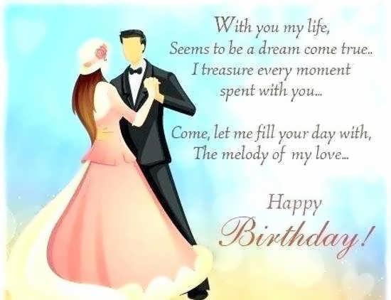 انواع کارت پستال تبریک میلاد همسر با متن های عاشقانه