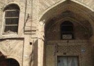 مکان های دیدنی تربت حیدریه در خراسان