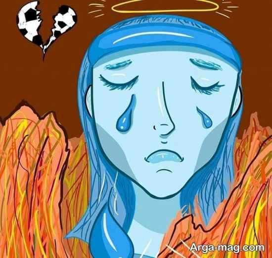 کاریکاتورهای غم انگیز از خودسوزی سحر خدایاری