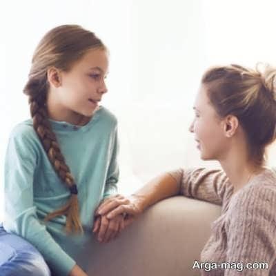چگونه کودک 11 ساله راهنمایی و تربیت کنیم؟