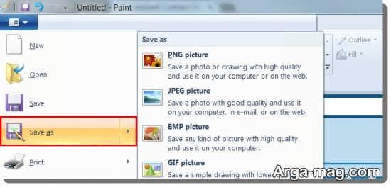 عوض کردن فرمت تصویر