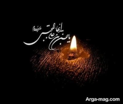 متن تسلیت رحلت پیامبر اکرم