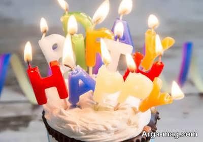 تبریک تولد زیبا