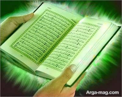 معنای خواب دیدن قرآن