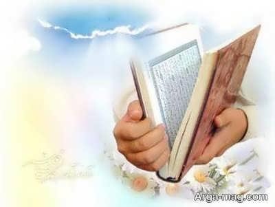 معنی رویای قرآن