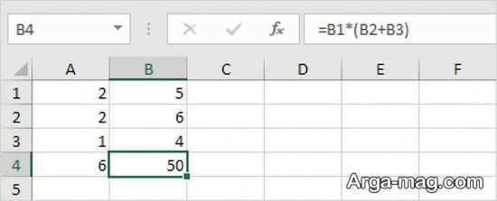 فرمول نویسی متفاوت