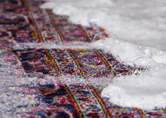 قالیشویی خوب