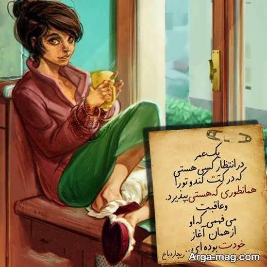 گالری شیک و زیبای عکس انیمیشنی دخترانه