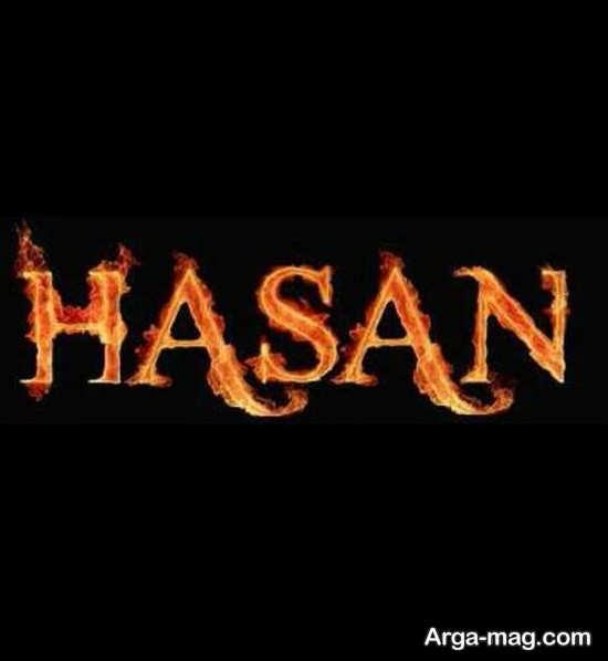 طرح گرافیکی ازعکس پروفایل اسم حسن