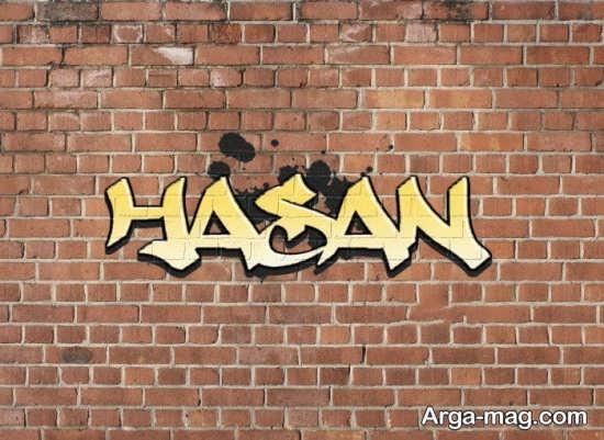 گالری زیبا از اسم حسن