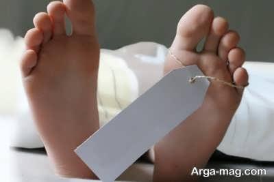 تعبیر دیدن جنازه در خواب