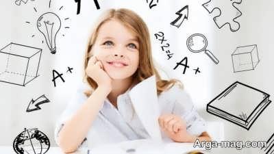 یادگیری نکات و فرمول های مهم بدون فراموشی