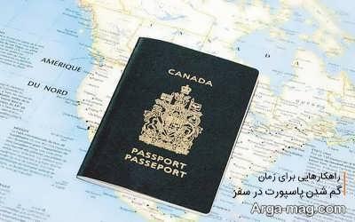 مفقود شدن گذرنامه در زمان مسافرت