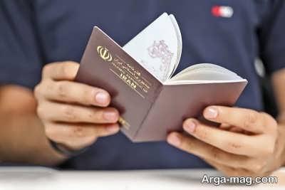 مراحل دریافت گذرنامه موقت
