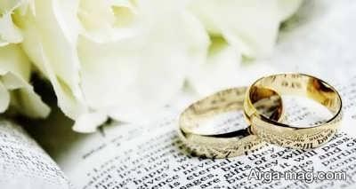 تعبیر دیدن ازدواج
