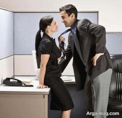 ازدواج بین همکاران