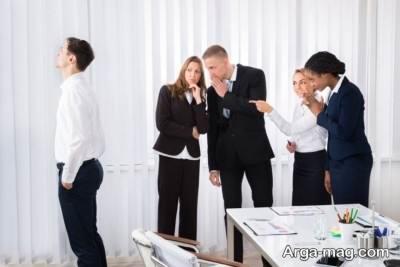 معایب ازدواج با همکار