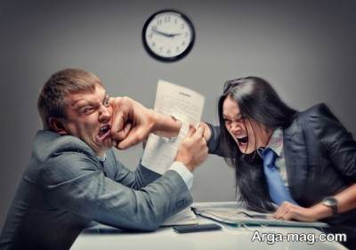 مشکلات ازدواج بین همکاران
