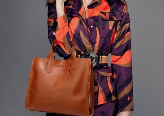 مدل کیف زنانه چرم