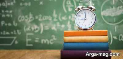 ساعت مطالعه را چگونه افزایش دهیم