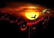 عکس نوشته درباره اربعین حسینی