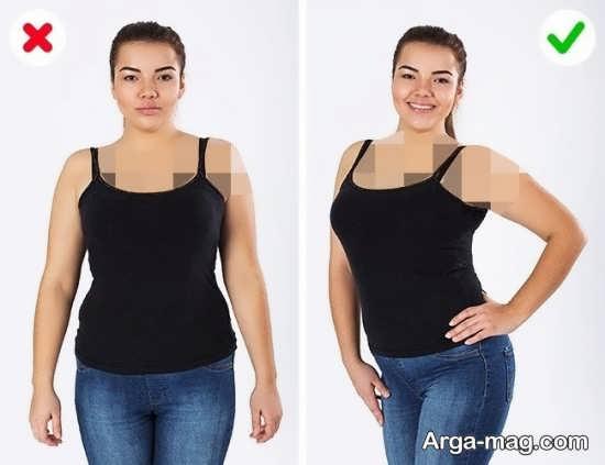 خاص ترین ژست عکس برای افراد چاق