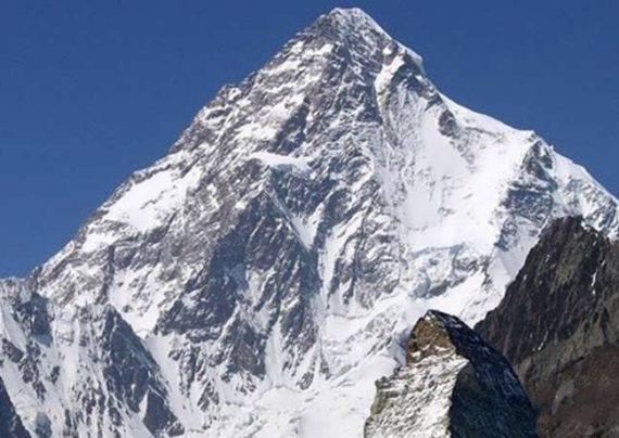 رشته کوه دنا بلند ترین رشته کوه زاگرس