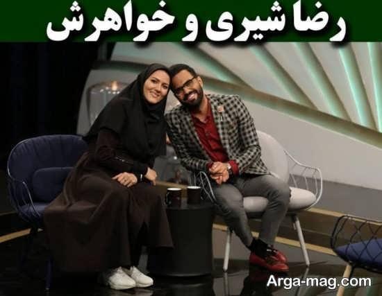بیوگرافی رضا شیری همراه با عکس جذاب